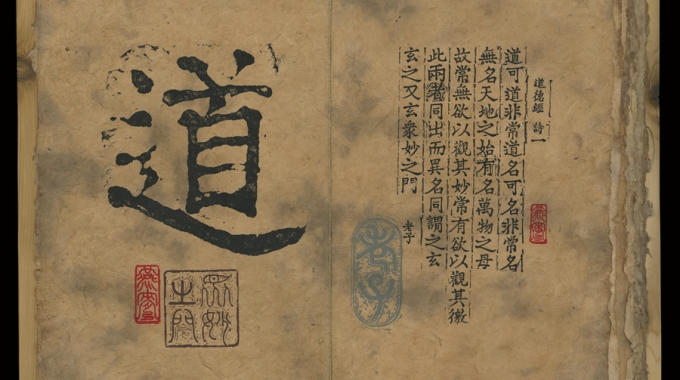 Il tao [Tao TeChing]